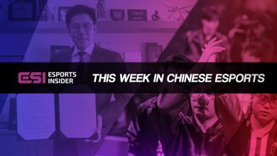 Photo of This week in Chinese language esports: HUYA, DPL-CDA