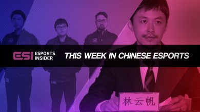 Photo of This week in Chinese language esports: Kappa, Guangzhou