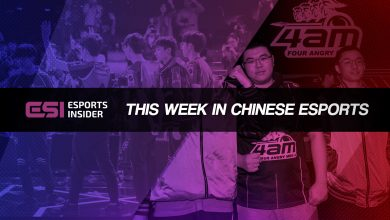 Photo of This week in Chinese language esports: Edward Gaming, 4 Indignant Males