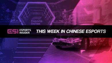 Photo of This week in Chinese language esports: BMW, Components 1
