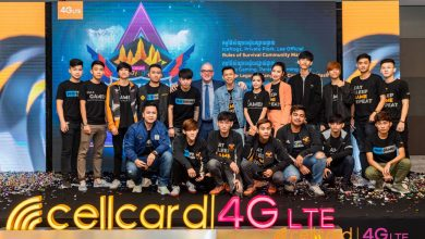 Photo of Cambodian service Cellcard mounts esports push with Orange Esports, recreation builders