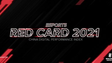 Photo of Mailman Group unveils inaugural Esports Pink Card Report