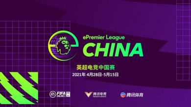 Photo of Main EA SPORTS FIFA On-line Four gamers to compete in ePremier League China – European Gaming Business Information
